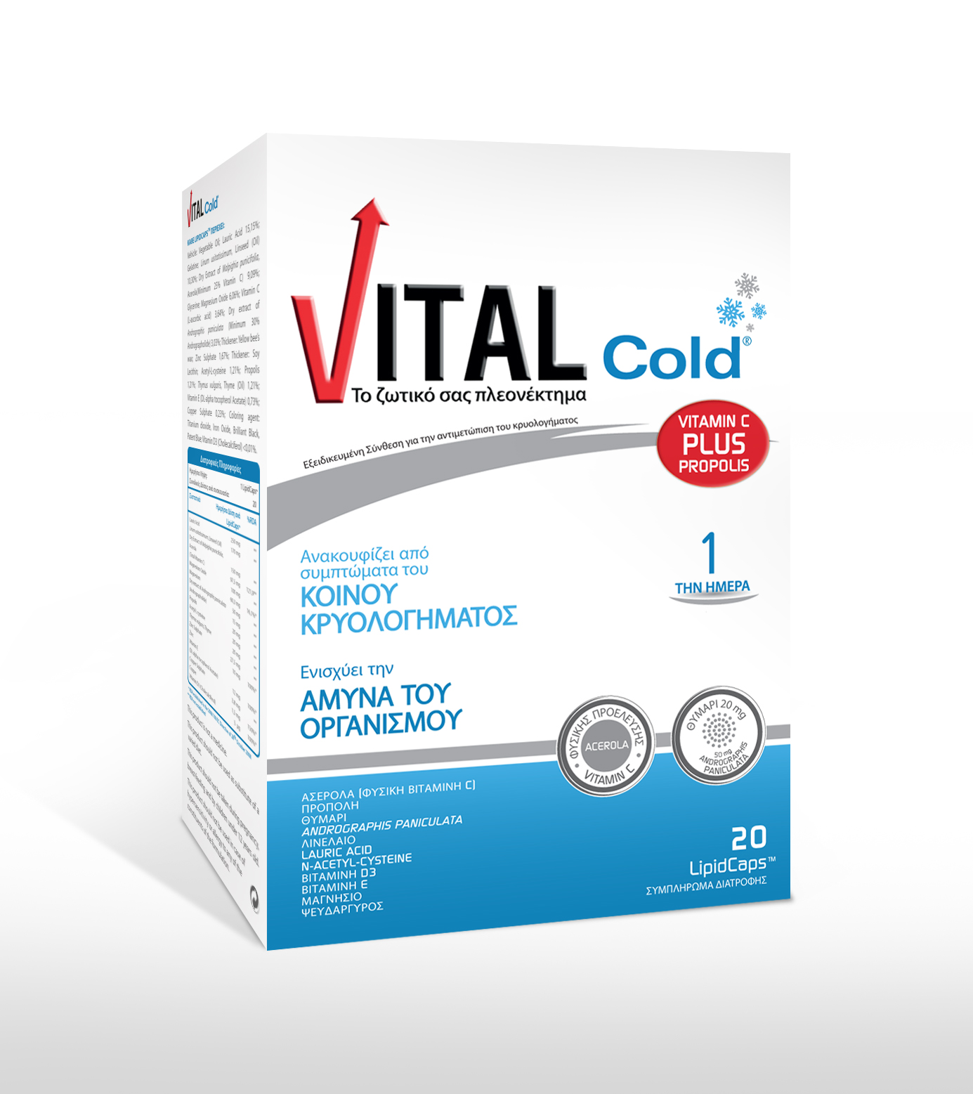 VITAL COLD PACK