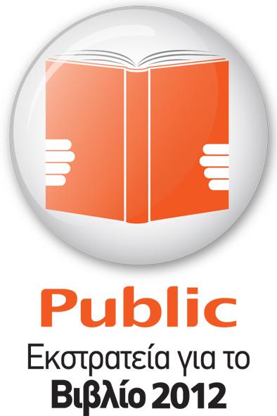 BRC_logo_2012eps