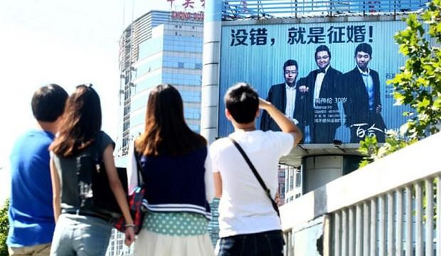 chinese-bachelors