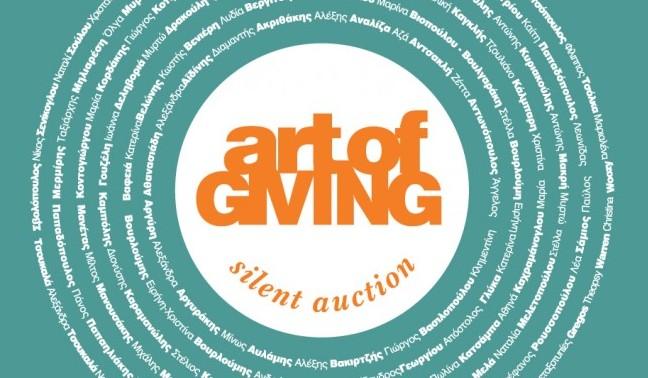 Art-of-Giving-Invite