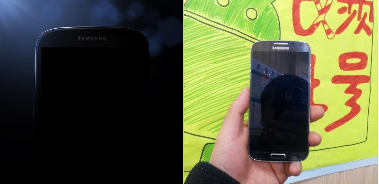 Samsung Galaxy S IV leaked photos