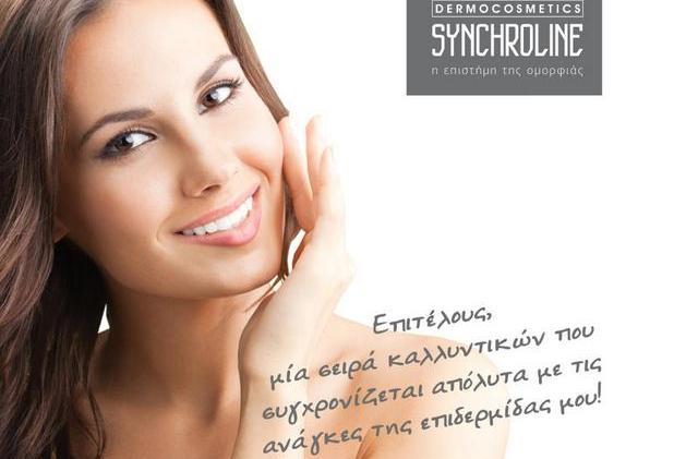 synchroline-cover