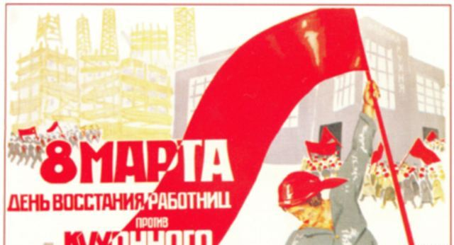womens-day-russia