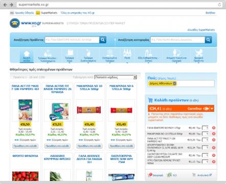 XO supermarkets screenshot