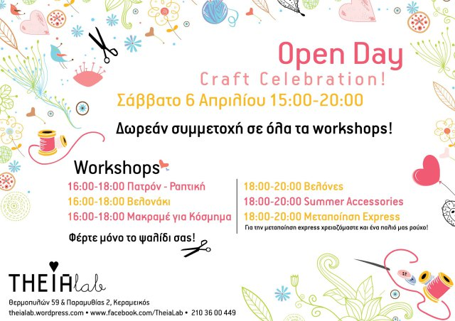 spring_open_day-theia-lab