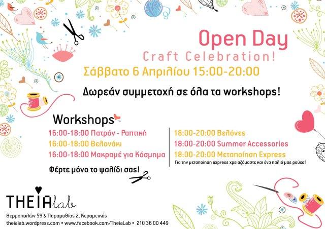 spring_open_day-theia-lab