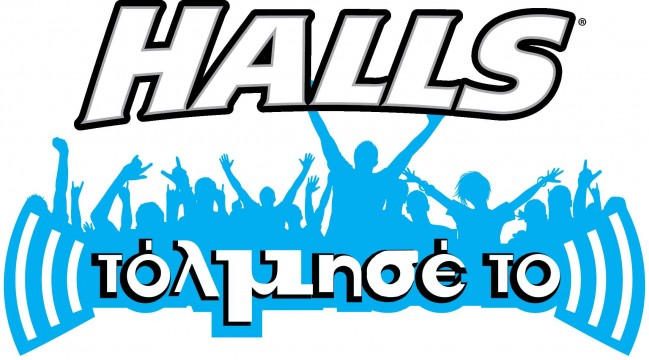 Logo_Halls_Tolmise_To