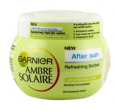Ambre Solaire After Sun Refreshing Gel ( Ενδεικτική λιανική τιμή 11 €)