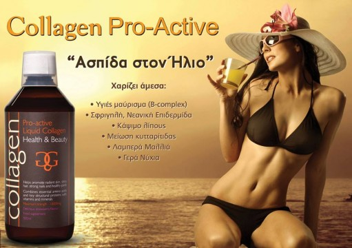 collagen-pro-active-3