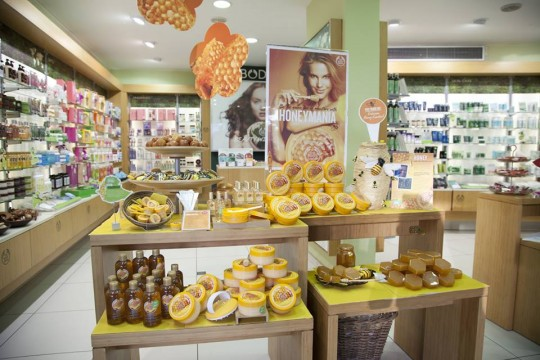 photo via: The Body Shop Greece Facebook Page