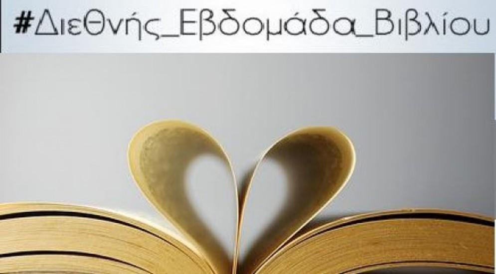 international-book-week