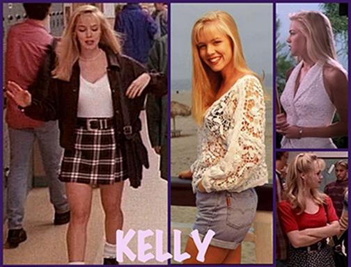 Το στυλ της Kelly στο πρωτότυπο Beverly Hills 90210