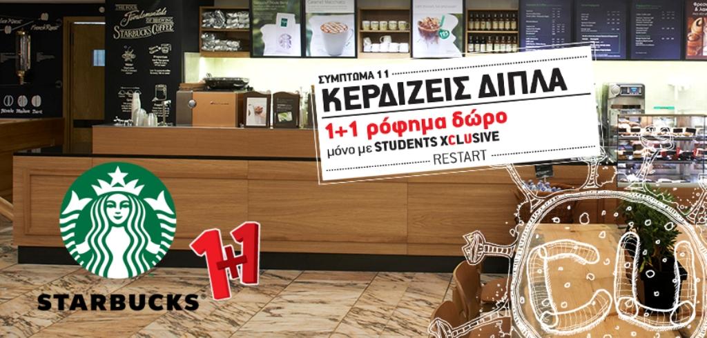 1+1_Starbucks