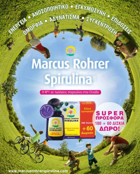 SPIRULINA_NEW_OFFER