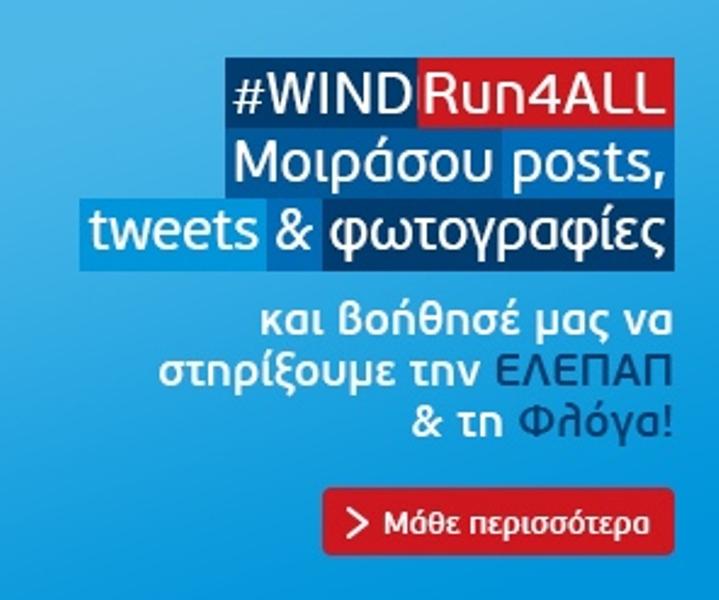WIND_#Hashtag_2