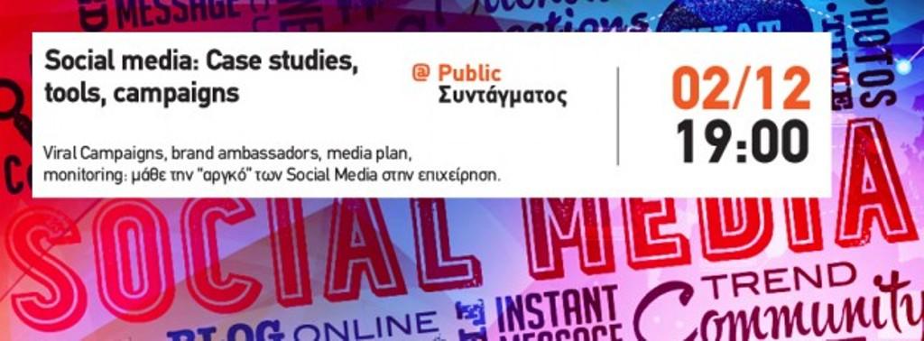 social-media-seminar