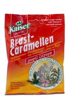 Καραμέλες Kaiser μέντα, έλατο, ιβίσκο,δεντρολίβανο,ακταία,χαμομήλι