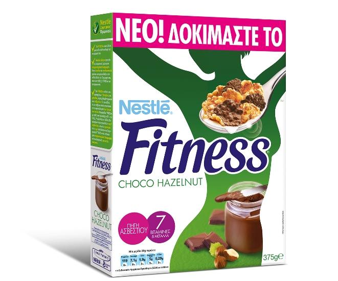 rgb_3d fitness ChocoHazel 375g-std