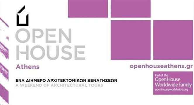 open-house-athens