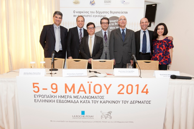 press-conference-melanoma
