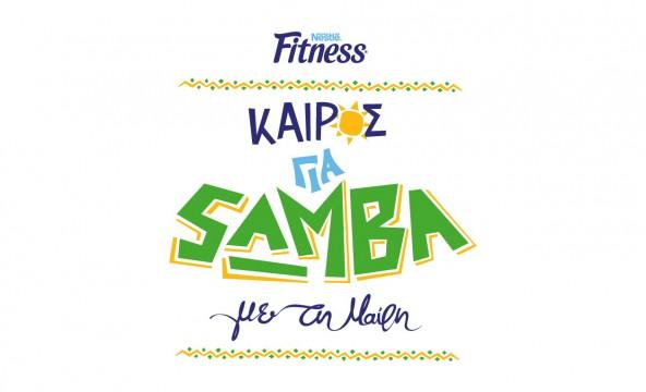 samba_logo2
