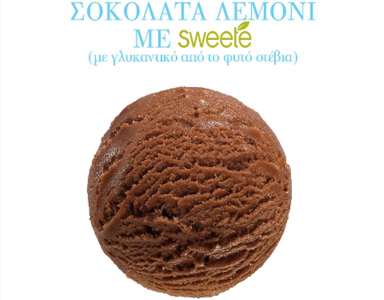 sweete-ice-cream