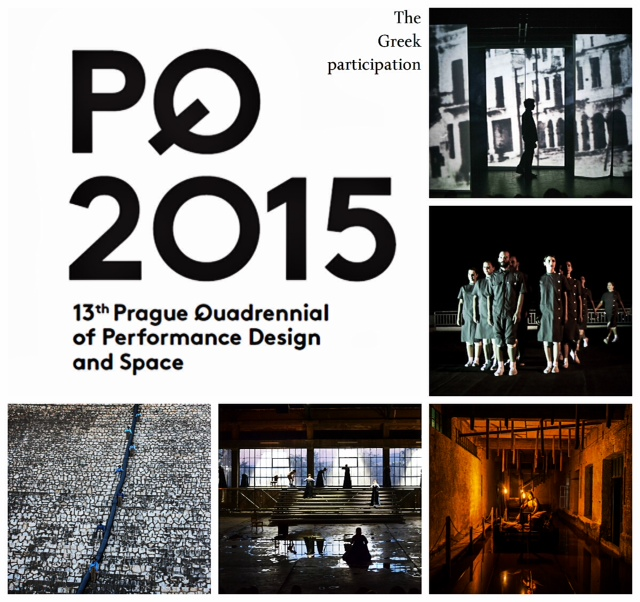 PQ_The Greek participation of 2015