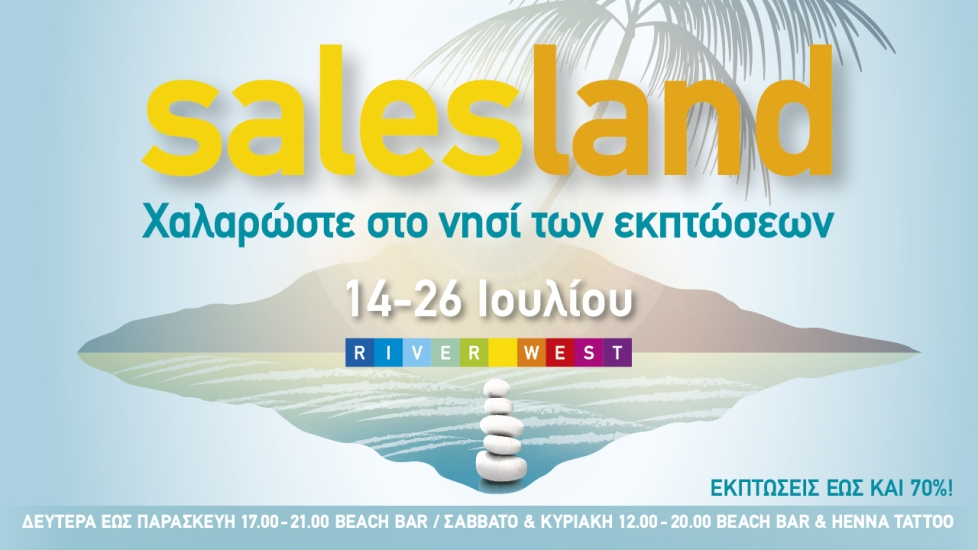 RIVERWEST SALESLAND SCREEN-03
