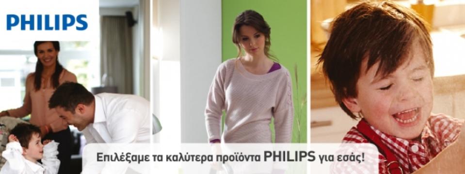 phillips-ab