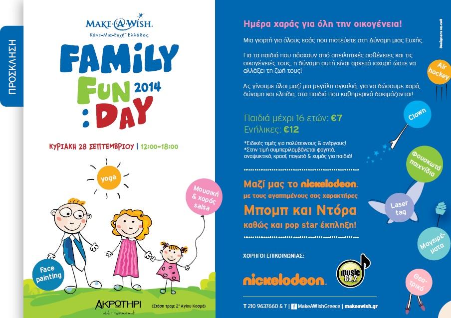 Family Fun Day 2014