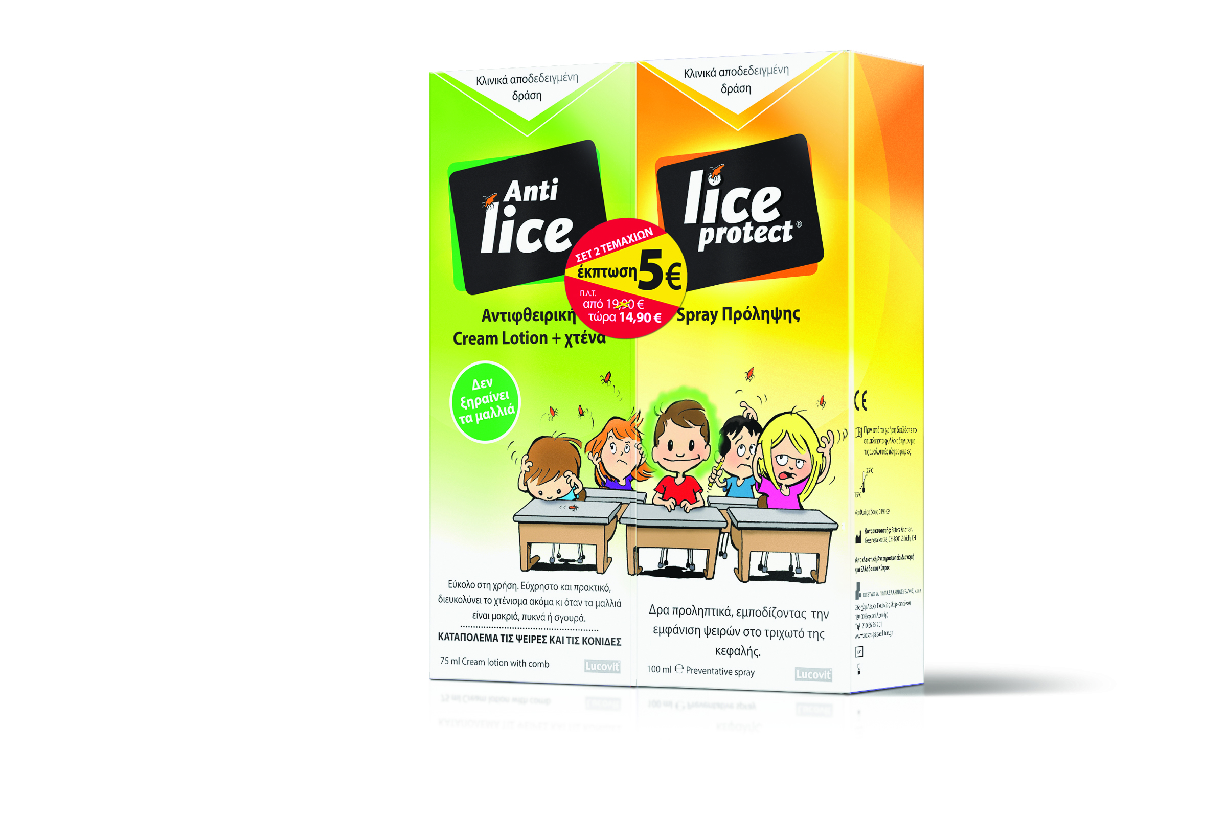 anti lice mirror