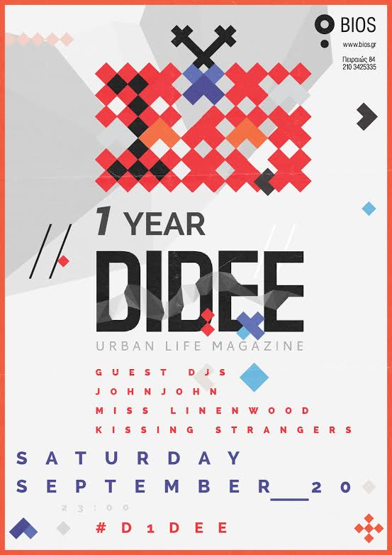 didee-1year-poster