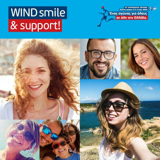 wind-smile-support