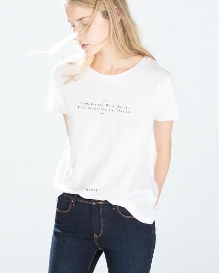 Λευκό t-shirt με μήνυμα TRF-Zara (7,95€)