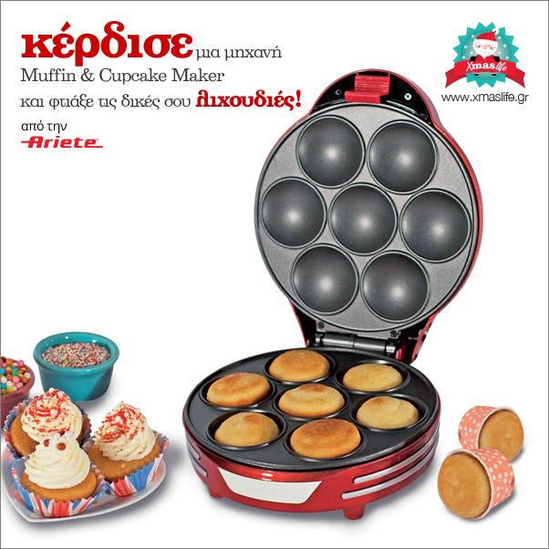 Ariete Muffin Maker