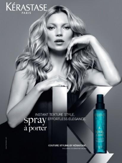 Tα εντυπωσιακά waves της Kate Moss, το hair look που διαμορφώθηκε με το Spray-a-Porter της Kerastase