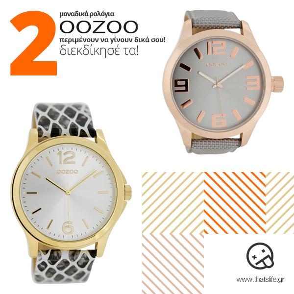 oozoo-1-thats-life