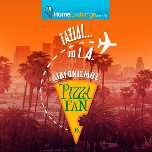 pizza-fan-Los Angeles