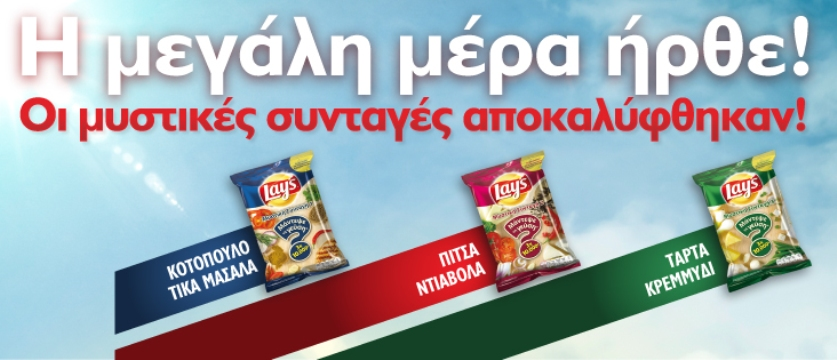 Lay's Flavours
