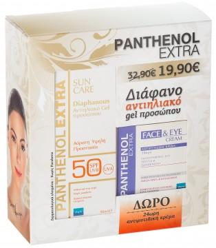 Panthenol Extra PROMO Diaphanous2