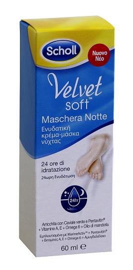Scholl Velvet Soft Night Mask v2