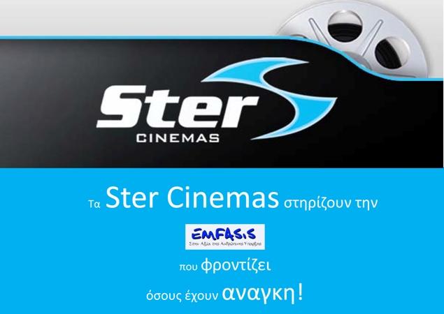 Ster-C4C1