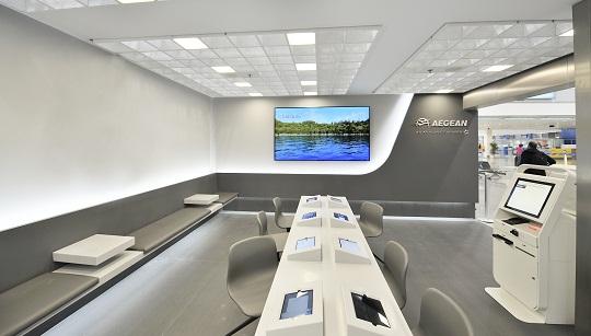 aegean-Lounge