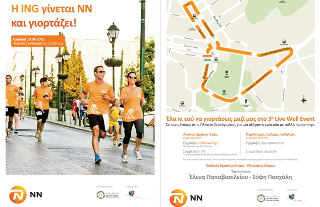nn-marathonios