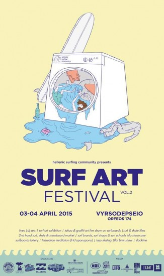 surf art festival