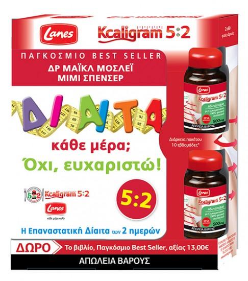 kaligram-5_2-promo-pack