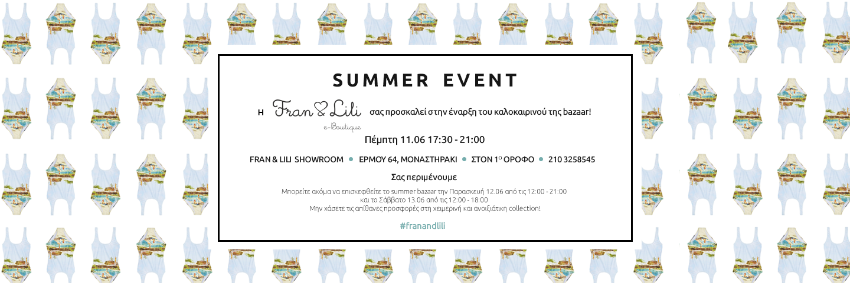 3imero_summer_event_prosklisi