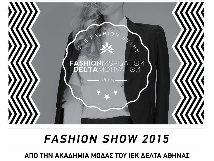 ATH DELTA FASHION SHOW 2015 on white inspiration-01