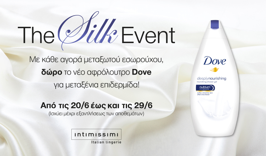 TheSilkEvent_New