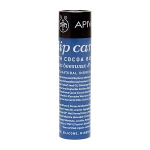 Lip Care με βούτυρο-κακάο & SPF 20 της Apivita: Έντονα ενυδατικό lip balm με αντιηλιακό δείκτη προστασίας, ιδανικό και για χρήση στην παραλία.